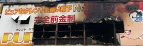 【福島まとめ】JR郡山駅前の建物で火災が発生!3日後の現地の様子