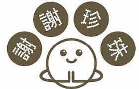 【開店】謝謝珍珠(シェイシェイパール)福島店8月24日オープンパセオ通りにて