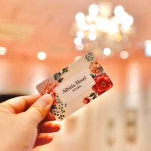 カプセルホテルデビュー!〜Albida Hotel Aoyama〜