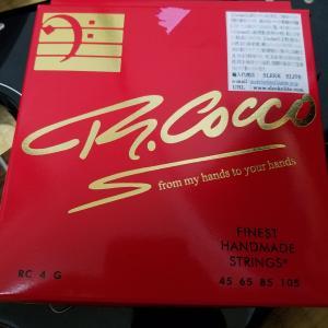 【ベース弦】リチャードココのステンレス弦を買ってきた