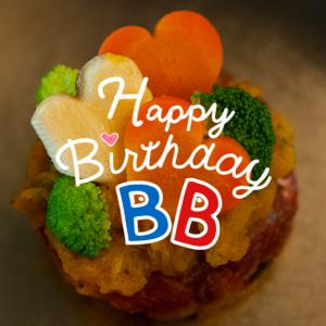 今日はBBの誕生日だ!