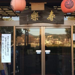 新幹線開業に向けたまちづくり勉強会