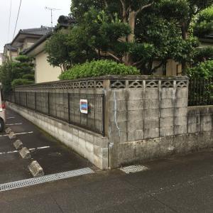 ブロック塀の改修