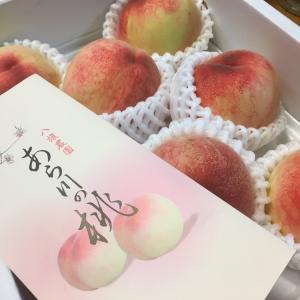 桃をお取り寄せ