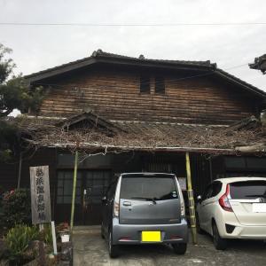 おたっしゃん湯(脇浜温泉浴場)