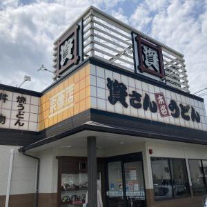 ラストラン -資さんうどん編-
