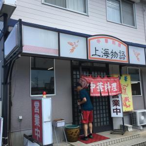 エネルギー補給は「上海」で