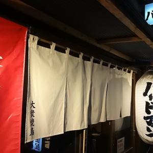 バードマン(三田)にて会合です(*´Д`)