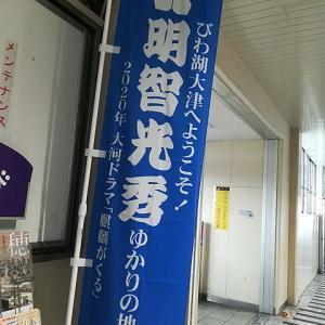 大雨の大津~新大阪の夜~