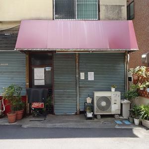 新潟背油ラーメン「豊潤亭」
