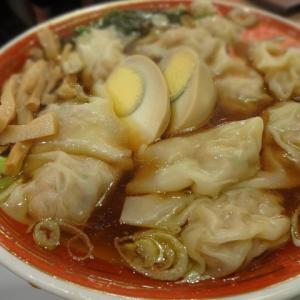 人気!「広州市場」雲呑麺~
