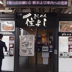緊急事態宣言が出た名古屋にて1⃣