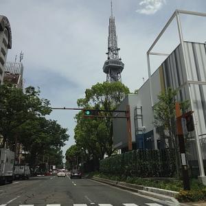 緊急事態宣言が出た名古屋にて2⃣