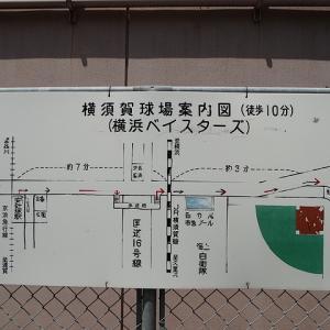 横須賀・久里浜まで~暑かったです(;O;)
