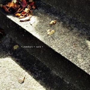 落葉の時間