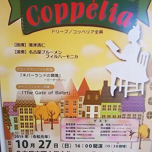 須山仁美クラシックバレエ 定期公演2019『コッペリア』♪