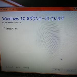 ウインドウズ10へ☆
