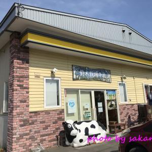 鈴木牧場牛乳のソフトクリーム