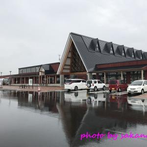道の駅 北欧の風 道の駅とうべつ