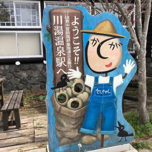 ビーフシチューが うまい 川湯温泉駅・オーチャードグラス