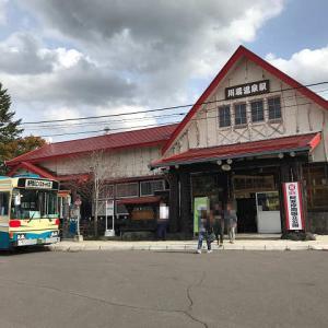 川湯温泉の駅前の雑貨とパン屋さん と カフェなどなど