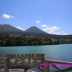 五色に変化する神秘の湖 オンネトー