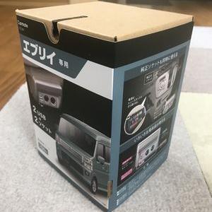 エブリィワゴン用USB電源 カーメイトNZ589装着!