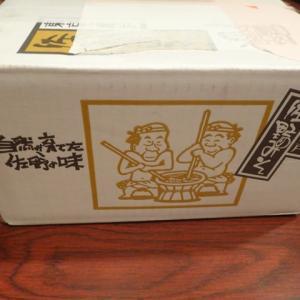 東京 亀戸 佐野みそで取り寄せました。