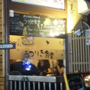 ホントに「うつりぎ」イタリアンも中華も美味しいお店