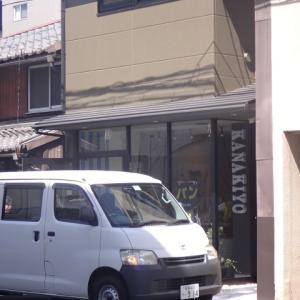 こんなところに新しいパン屋さんKANA-KIYOがオープン