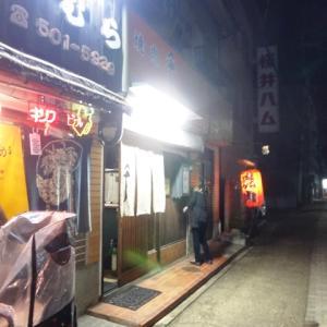 山科、御陵駅近くの焼肉屋 千に突入してきました!