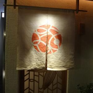 祇園崩しよしよし 再訪しました お任せ6000円だけ。超お値打ちな一軒ですよ。