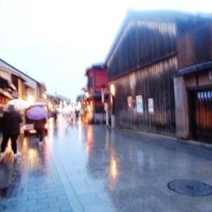 京都ウィンタースペシャルの最終日は 祇園 岩元で過ごしました