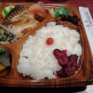 大丸近くにある泉竹のお弁当を買ってみました。