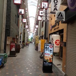 京都で一番短い商店街の洋食弁当を買いましたよ。