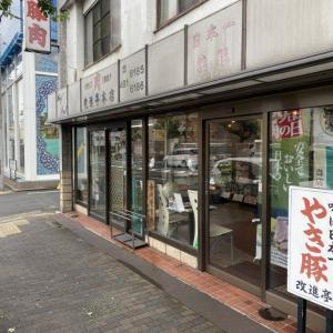 日本一の焼き豚を京都で買えますよ?