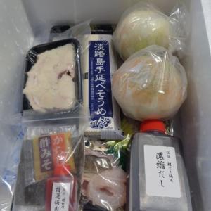 淡路島天然鱧すきセットで昼呑み