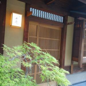 宮川町にある水簾で自分にご褒美買いました。