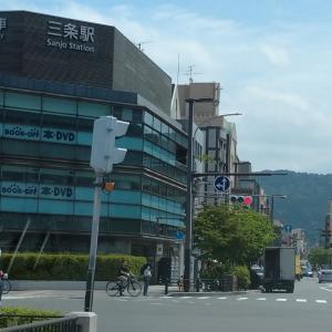 緊急事態宣言中の週末の京都市街地