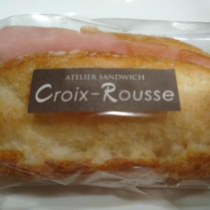 ひっさびさのパン屋さん CroiX-Rousse(クロワ・ルース)