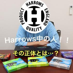 「HarrowsDartsJapan中の人」とは…?突撃インタビュー!