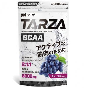 TARZA(ターザ)のBCAAが最高に美味しくてお勧めな件について