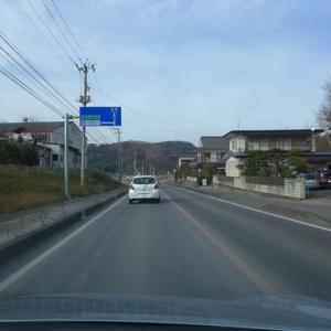 道の駅、東北最終章の旅(12/11その3)