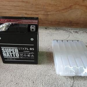 YBR125KG、バッテリー交換