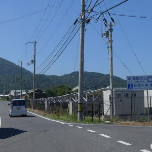 淡路島ダムカードツー(その2)