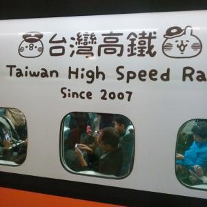 ~~ポンタ日記 120~~ これが最後の台湾出張かな