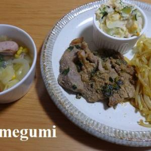 ずぼら冷凍レシピ 「豚肉ねぎ胡麻風味」美味しかったす。