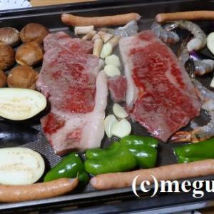 暮れに長男から届いたステーキ肉の夕食