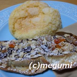 神戸御影のドイツパン「ケルン」のパン