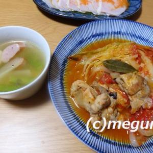 春キャベツと新玉ねぎと鶏もも肉の蒸し物&神戸三田屋のハム